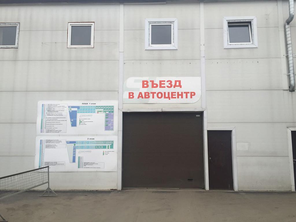 Девушки по вызову Александровской Фермы индивидуалки в Санкт-Петербурге на выхино